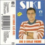 Svetomir Ilic Siki - Diskografija  Svetomir_Ilic_Siki_1988_kp