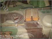 "Немецкий тяжелый танк  Panzerkampfwagen VI  Ausf E ""Tiger"", SdKfz 181,  Deutsches Panzermuseum, Munster Tiger_I_Munster_181"