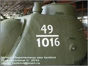 Советский средний танк ОТ-34, завод № 174, осень 1943 г., Военно-технический музей, г.Черноголовка, Московская обл. 34_094