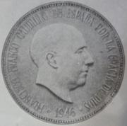La peseta más cara del mundo P1130069