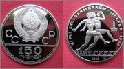 150 Rublos 1980 150_Rublos_01_com