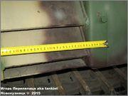 """Немецкая 15,0 см САУ """"Hummel"""" Sd.Kfz. 165,  Deutsches Panzermuseum, Munster, Deutschland Hummel_Munster_120"""
