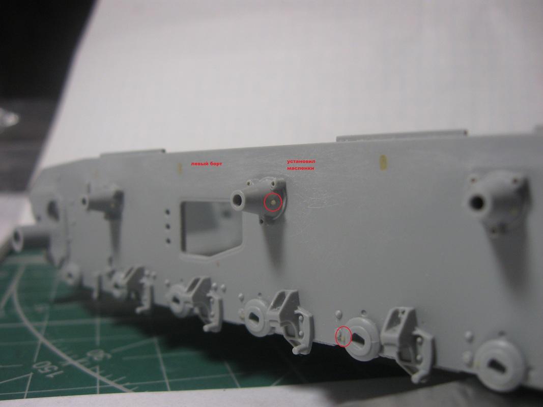 PzKpfw III Ausf J IMG_7202