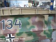 Немецкий средний бронетранспортер SdKfz 251/7  Ausf D,  Musee des Blindes, Saumur, France 251_7_Saumur_042