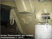 "Немецкий тяжелый танк PzKpfw V Ausf.G ""Panther"", SdKfz 171, Oorlogsmuseum, Overloon, Netherland Panther_Overloon_057"