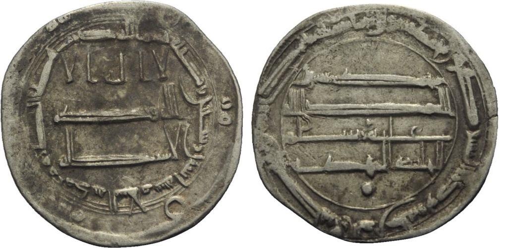 Dírham Abasí, al-Mahdi, Bagdad, 162 H Dirham