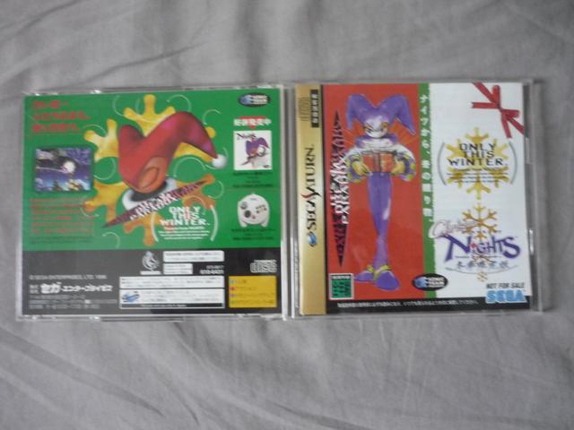 [VDS/TROC] Saturn et Dreamcast Jap jeux P1040650