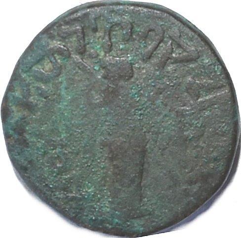 Tetradracma Indo-Parto de a nombre de Azes (Abdagases?) 254a