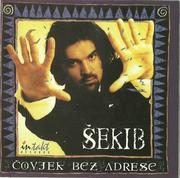 Sekib Mujanovic - Diskografija Scan0001