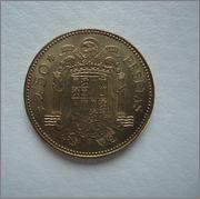 2,50 pestas 1953*19-71 Estado Español ,dedit. a Estrella76 Image
