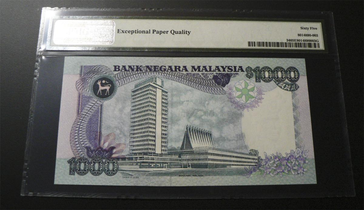 1000 Ringgit Malasia, 1987. My1000r