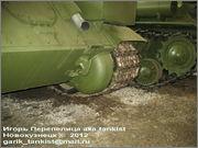 Советский средний танк ОТ-34, завод № 174, осень 1943 г., Военно-технический музей, г.Черноголовка, Московская обл. 34_097