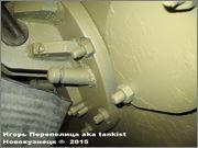 "Немецкий тяжелый танк PzKpfw V Ausf.G ""Panther"", SdKfz 171, Oorlogsmuseum, Overloon, Netherland Panther_Overloon_060"