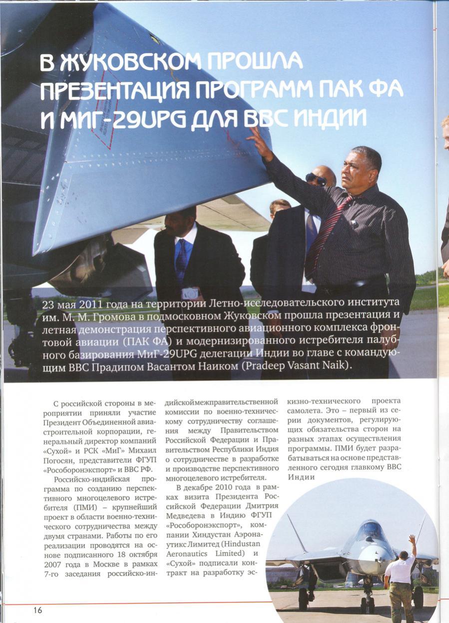 Sukhoi/HAL FGFA: News - Page 6 Vzdr_SAY