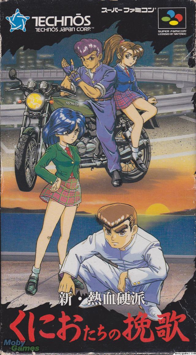 """Les """"must have"""" de la SFC - Page 5 Shin_Nekketsu_Koha_Kunio_tachi_no_Banka_SFC_A"""