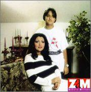 Verica Serifovic - Diskografija 1997_u