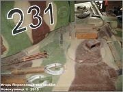 "Немецкий тяжелый танк  Panzerkampfwagen VI  Ausf E ""Tiger"", SdKfz 181,  Deutsches Panzermuseum, Munster Tiger_I_Munster_184"