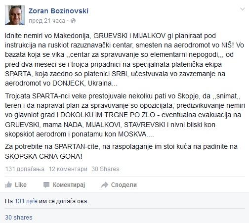 З.Б. БуреВесник Zzzzz