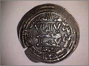 dirhem de Abderrahman III, medina Azahara, 342H. 238