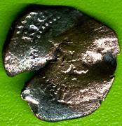 2 maravedís de Felipe II, de Cuenca. IMG_7175