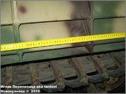 """Немецкая 15,0 см САУ """"Hummel"""" Sd.Kfz. 165,  Deutsches Panzermuseum, Munster, Deutschland Hummel_Munster_121"""