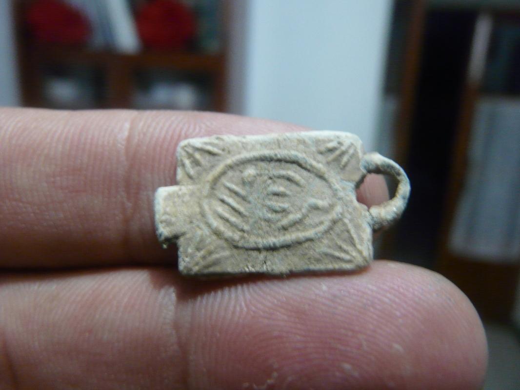 amuleto arabe? P1750293