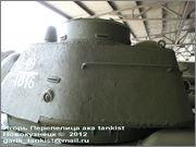 Советский средний танк ОТ-34, завод № 174, осень 1943 г., Военно-технический музей, г.Черноголовка, Московская обл. 34_082
