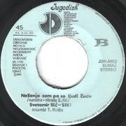 Svetomir Ilic Siki - Diskografija  Svetomir_Ilic_Siki_1981_s_B