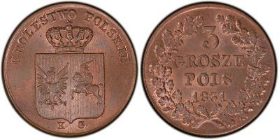 2 ZLOTE POLONIA 1831 REVOLUCION Image