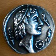 moneda desconocido IMG_7159