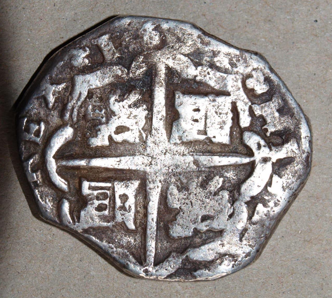 8 reales 1650 Felipe IV Madrid P2152244