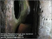 Советский средний танк ОТ-34, завод № 174, осень 1943 г., Военно-технический музей, г.Черноголовка, Московская обл. 34_096