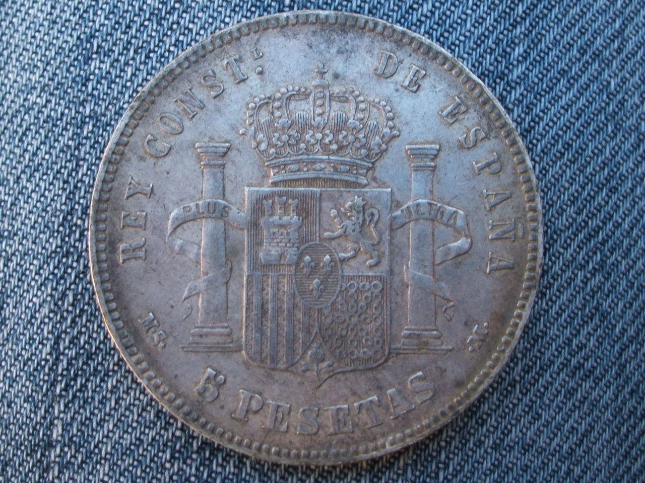 5 pesetas 1885. Alfonso XII. ALFONSO_II_B_2