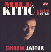 Mile Kitic - Diskografija Mile_Kitic_1995_CD_prednja