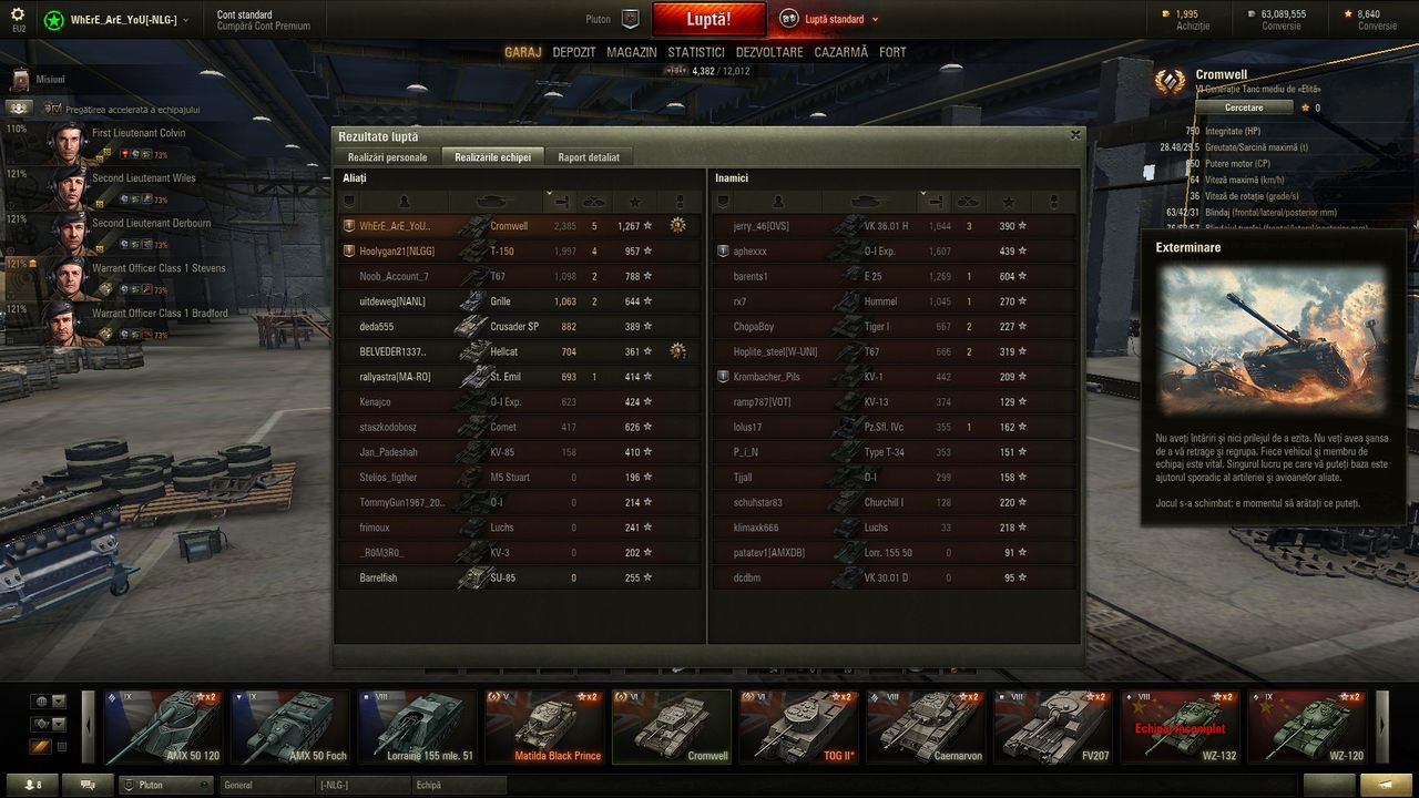 Poze World of Tanks - WhErE_ArE_YoU Shot_010