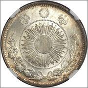 YEN JAPONÉS 1870  Image