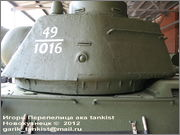 Советский средний танк ОТ-34, завод № 174, осень 1943 г., Военно-технический музей, г.Черноголовка, Московская обл. 34_118