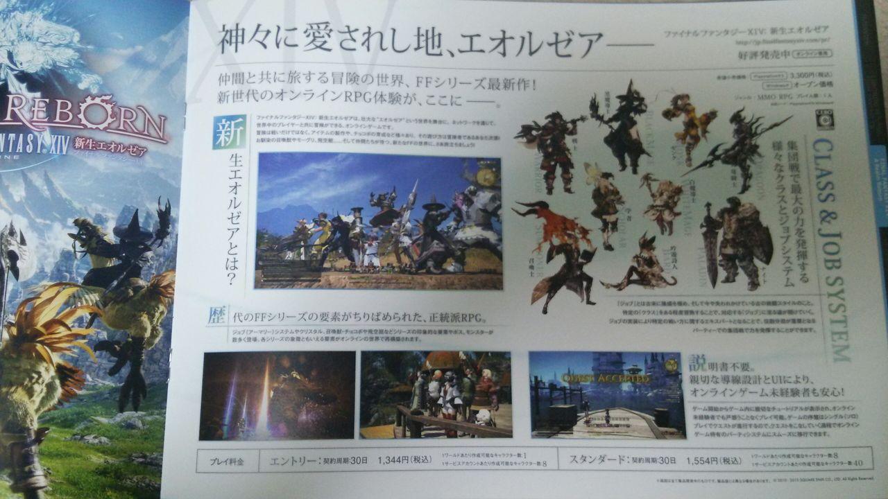 Final Fantasy X/X-2 HD - Plusieurs édition JAP du jeu (VITA/PS3) - Page 2 DSC_0044_2