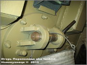 "Немецкий тяжелый танк PzKpfw V Ausf.G ""Panther"", SdKfz 171, Oorlogsmuseum, Overloon, Netherland Panther_Overloon_061"