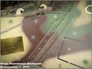 """Немецкая 15,0 см САУ """"Hummel"""" Sd.Kfz. 165,  Deutsches Panzermuseum, Munster, Deutschland Hummel_Munster_090"""