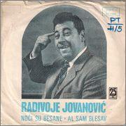 Rade Jovanovic - Diskografija Prednja