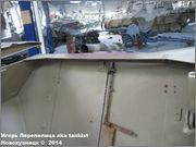 Немецкий средний бронетранспортер SdKfz 251/7  Ausf D,  Musee des Blindes, Saumur, France 251_7_Saumur_061