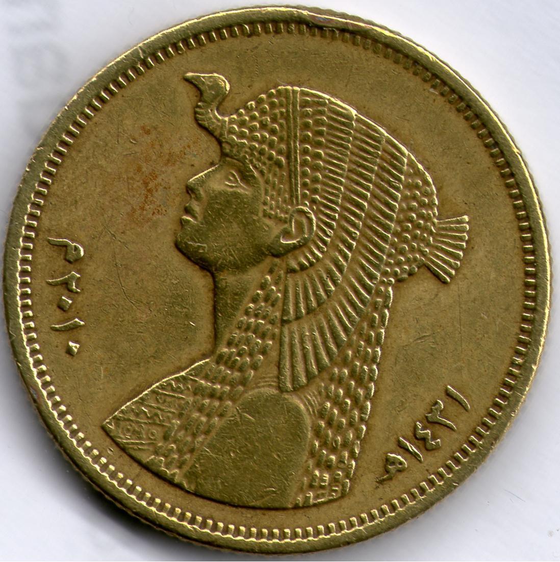50 piastras. Egipto. Cleopatra. Img135