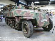 Немецкий средний бронетранспортер SdKfz 251/7  Ausf D,  Musee des Blindes, Saumur, France 251_7_Saumur_067