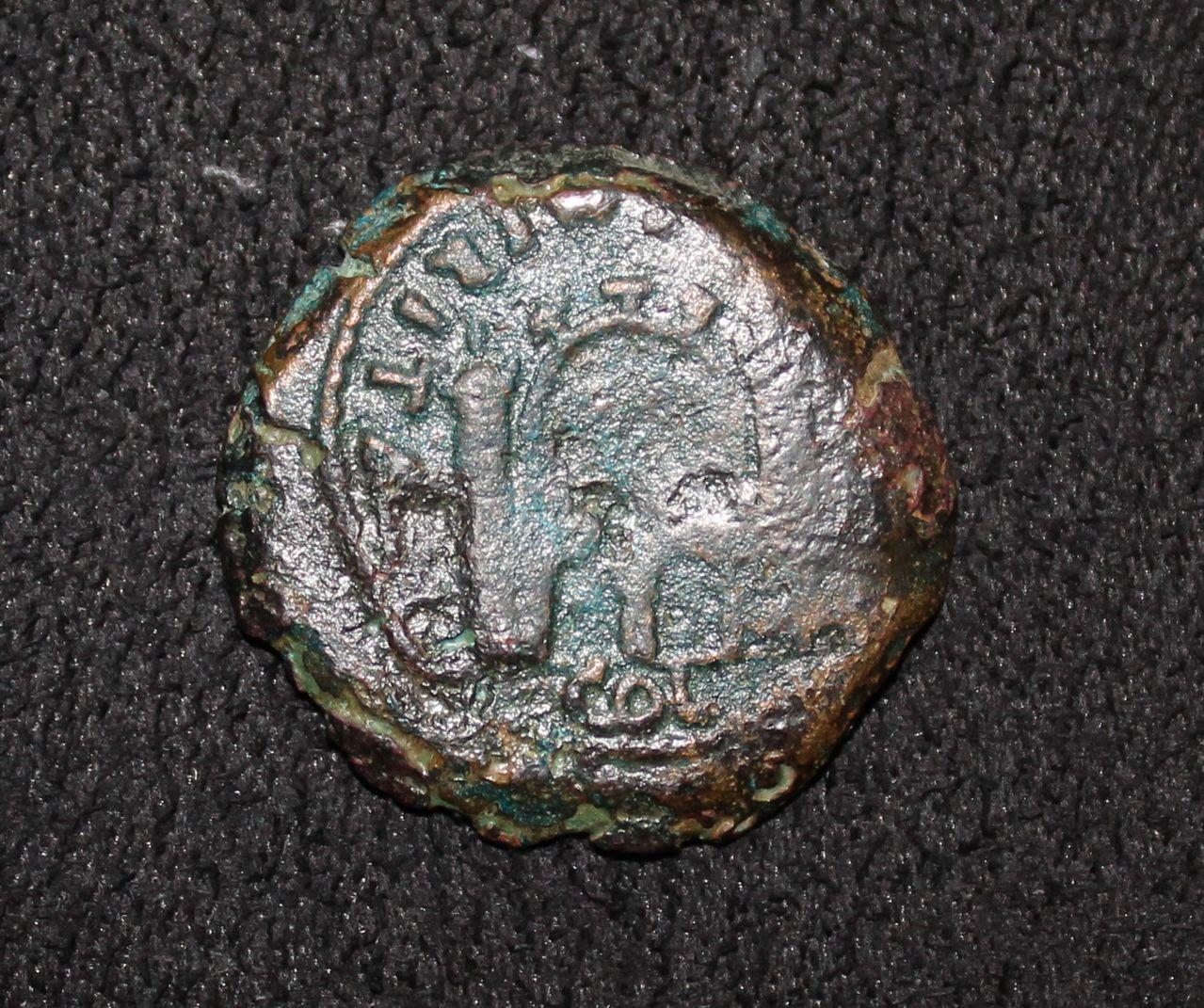 As de Emerita Augusta (Tiberio) IMG_8305