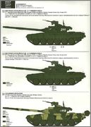 Т-90 звезда 1/35                             - Страница 4 0002
