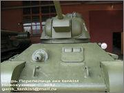 Советский средний танк ОТ-34, завод № 174, осень 1943 г., Военно-технический музей, г.Черноголовка, Московская обл. 34_116