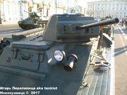Советский легкий танк Т-60,  Музей битвы за Ленинград, Ленинградская обл. -60_-068