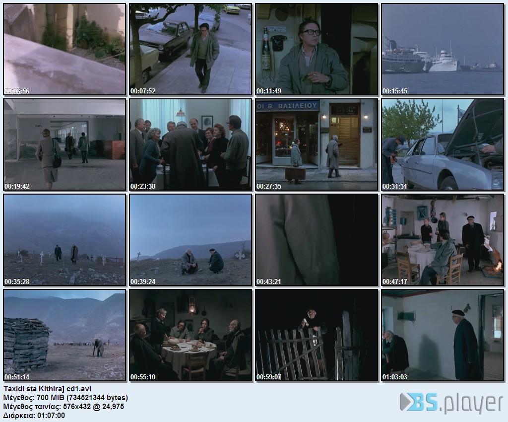 ΤΑΞΙΔΙ ΣΤΑ ΚΥΘΗΡΑ (1984)DvdRip Taxidi_sta_Kithira_cd1_idx