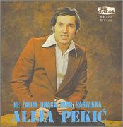 Alija Pekic - Diskografija  Alija_Pekic_1975_p